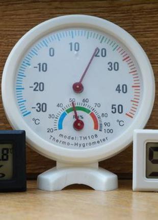 Метеостанция гигрометр термометр, цифровой и механический