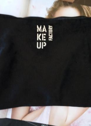 Практичная косметичка make up factory