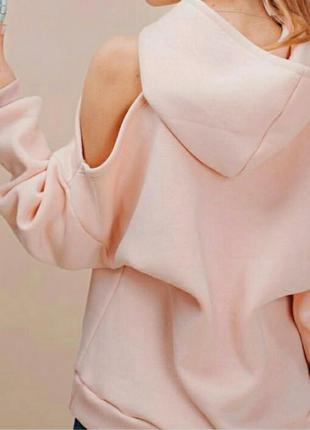 Персиковый худи, бледно розовый свитшот с открытыми плечами