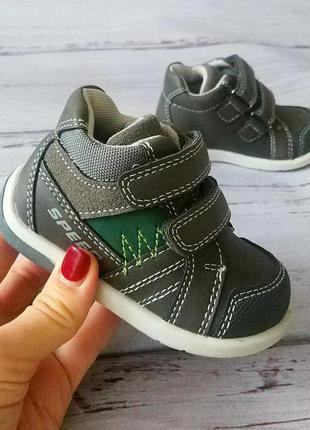 Ботинки для мальчиков с.луч f5601-2