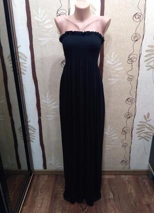 Boohoo! длинное платье бюстье