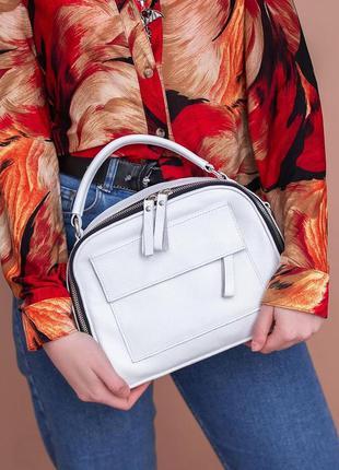 Белая маленькая сумка через плечо кросс-боди натуральная кожа