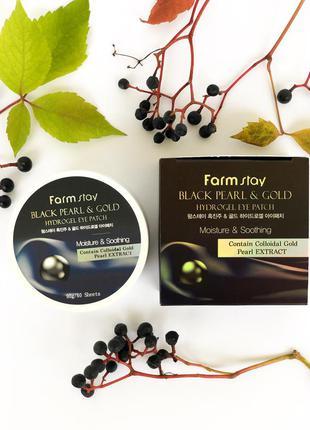 Гидрогелевые патчи farm stay black pearl & gold hydrogel eye p...