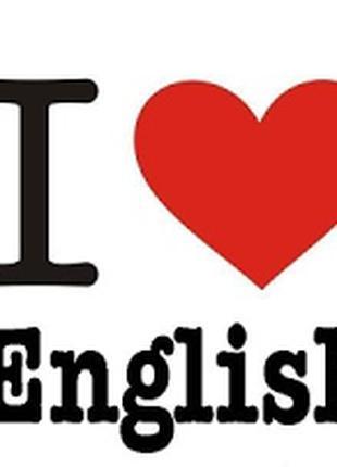 Разговорный английский по Skype.