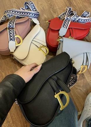Сумка женская в стиле диор седло dior saddle кожзам цвета