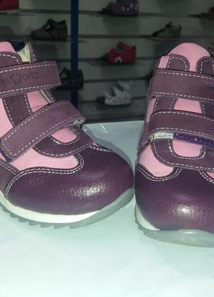 Детские ортопедические ботинки 4rest-orto