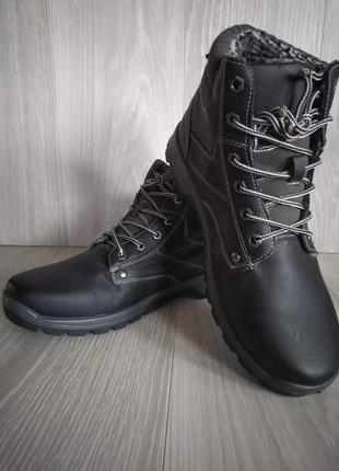 Зимние ботинки мужские greyhound