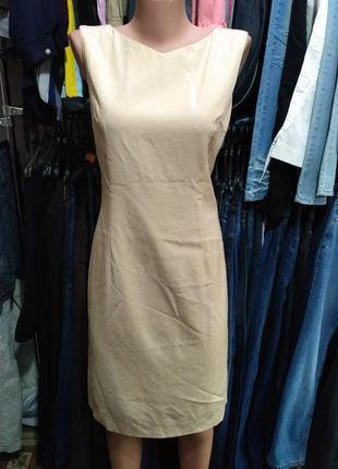 Классический сарафан, платье прямого кроя, офисный сарафан