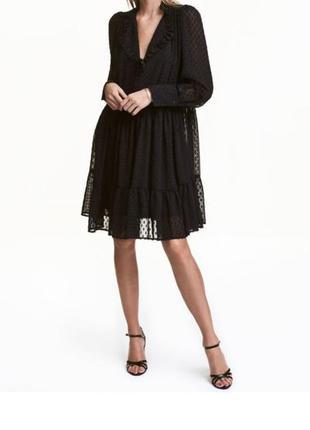 Свободное шифоновое сукня платье с рукавом воланами и оборками