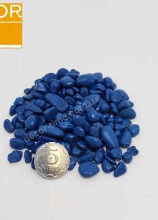 """Гравий цветной """"Синий""""  окрашенная речная галька (56194)"""