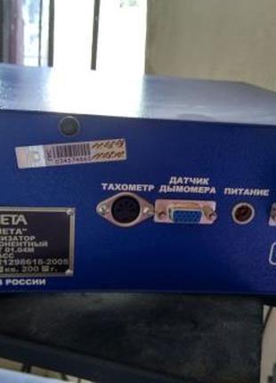 Многокомпонентный Газоанализатор-Димомер АВТОТЕСТ-01.04М