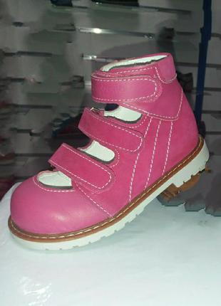 Детские ортопедические туфли 4rest-orto