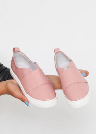 Слипоны из натуральной кожи мокасины кеды балетки розовые