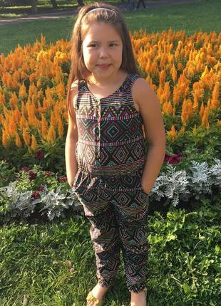 Комбинезон маталан на 8-9 лет