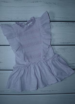 Красивая коттоновая блуза