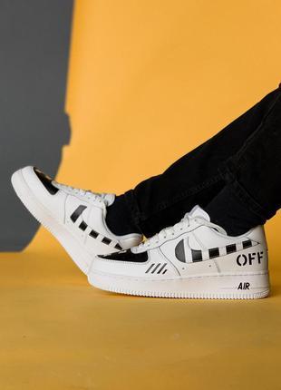 Мужские кроссовки найк офф вайт белые