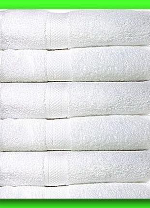 Белое махровое полотенце оптом, Турция
