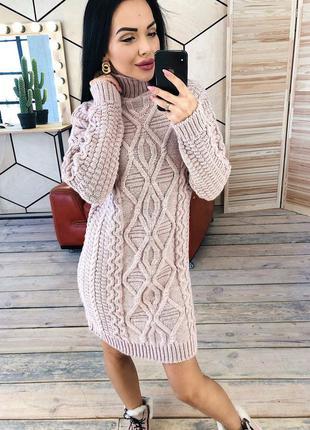 Теплое вязаное платье под горло шерсть  много цветов