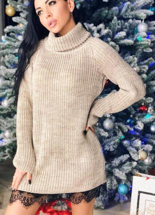 Платье свитер с кружевом шерсть много цветов