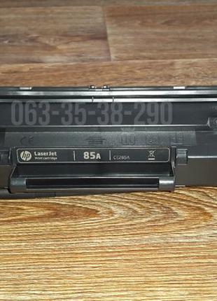Картридж HP 85A (CE285A) Оригинал. Canon С-725 Для P1102, MF30...