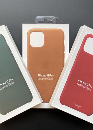 Leather Case iPhone 11-11 Pro Max