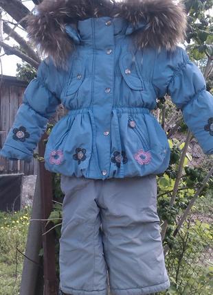 "Зимний очень теплый костюмчик ""diwa club"""