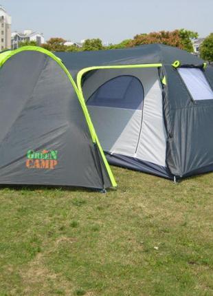 Палатка 4-х местная Green Camp 1009+дополнительный пол в тамбур.