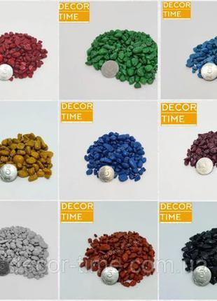 От Производителя! Декоративный цветной гравий, щебень, гравий ...