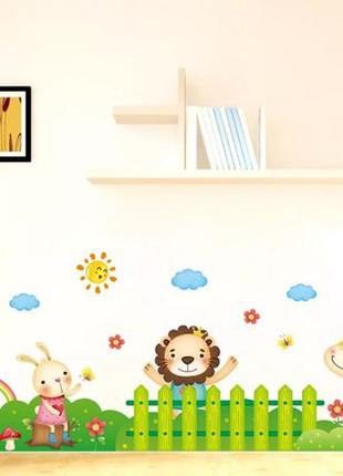 Интерьерная виниловая наклейка на стену в детскую, детский сад...