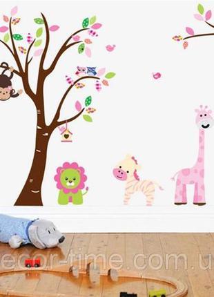 Большая интерьерная наклейка на стену , для детского сада , в ...