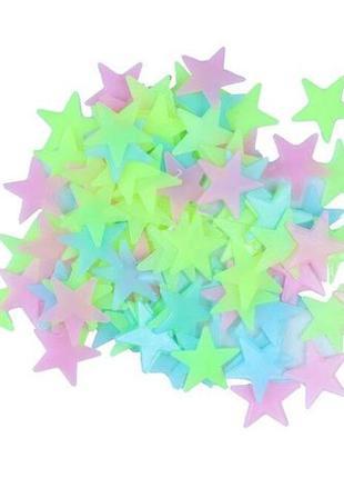 Звезды светятся сами в темноте, светящиеся звездочки детские н...