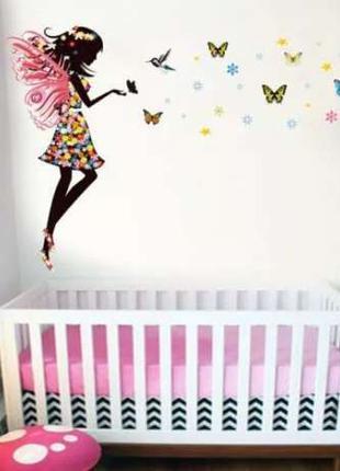 Детские интерьерные виниловые наклейки на стену , детскую комн...
