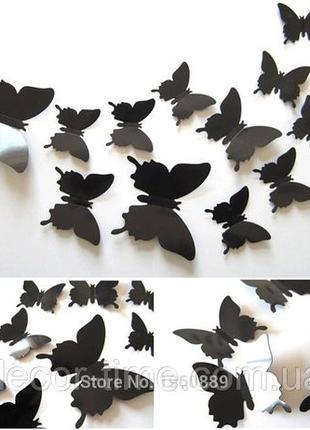 Інтер'єрні декоративні 3Д метелики (бабочки), наклейки на стін...