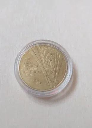 Продаю ювілейну монету України НБУ