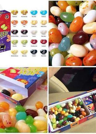 Игра-конфеты BEAN BOOZLED SPINNER Jelly Belly- лучший подарок ...