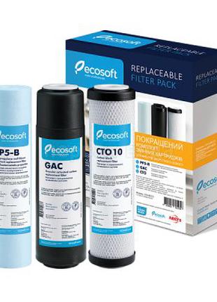 Комплект картриджей Ecosoft-Улучшенный для осмоса