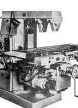 Станки фрезерные 6М80-6М83, 6Р80-6Р83, 6Т80-6Т83 6Р81Г-6Р83Г