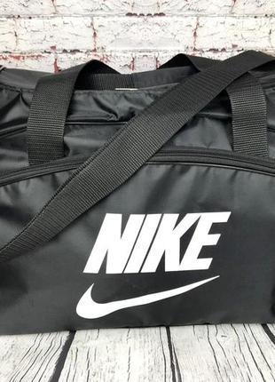 Большая спортивная сумка. мужская сумка дорожная сумка для тре...