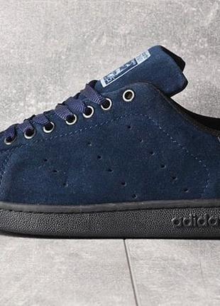 Кроссовки ADIDAS STAN SMITH | размер 41-й | адидас синие