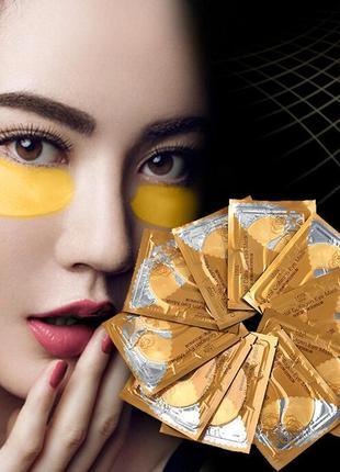 Коллагеновые золотые патчи под глаза ( золотая маска ) мгновен...