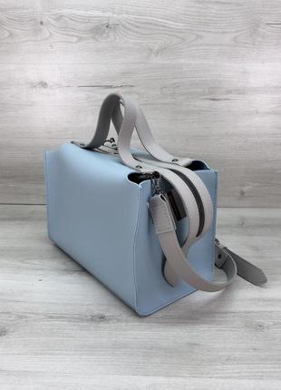 Стильная сумка с косметичкой 2в1 голубого цвета
