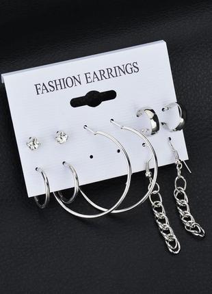 Набор сережек 5 пар ( серьги кольца, гвоздики, длинные серебри...