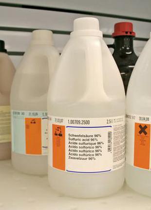 Перекись водорода (пергидроль), сода каустическая,(050-2197908)