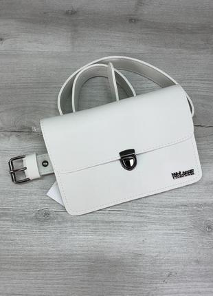 Женская поясная сумочка на три отделения белая