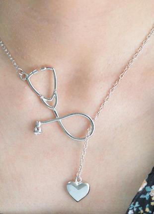 Цепочка ожерелье стетоскоп и сердце серебристого цвета