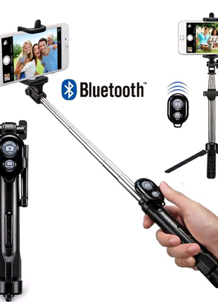 штатив для телефона селфи палка 2в1 Bluetooth монопод тринога