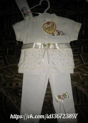 Набор одежды для выписки , набор для крещения