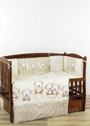 Комплект постельного в кроватку новорожденного 8 в 1, детское ...
