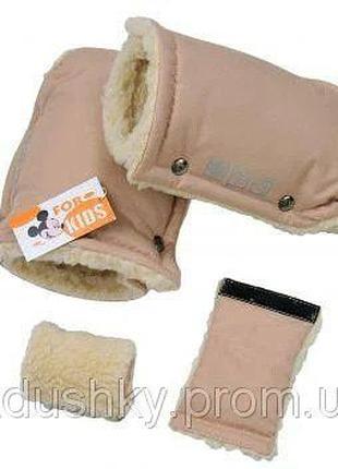 Рукавицы- муфта FOR KIDS на овчине на коляску и санки Муфта-Ру...