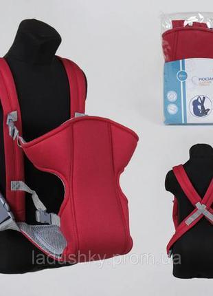 "Рюкзак-кенгуру 39520/48760 ""BIMBO"", от 4-х месяцев, рюкзак - п..."